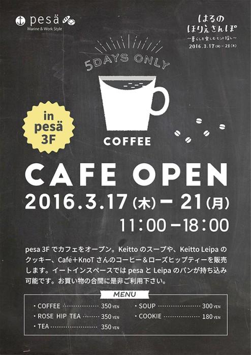 cafe-494x700