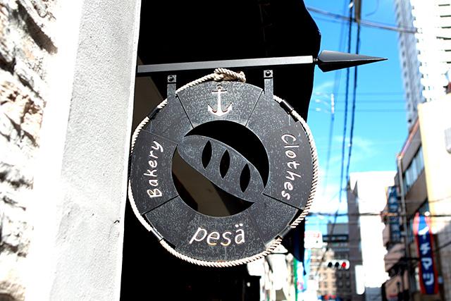 pesä(ペサ)