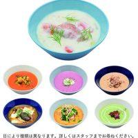 スープ単品各300円