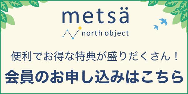 metsa_banner01