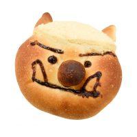 【2/3までの限定商品】おにパン150円