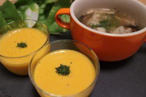 かぼちゃのムースと塩麹スープ