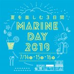 MARINEDAY2018