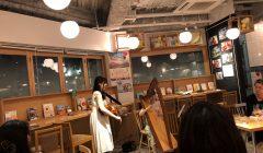 夏至祭コンサート