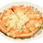 ブルーチーズと生ハムのおつまみピザ 800円