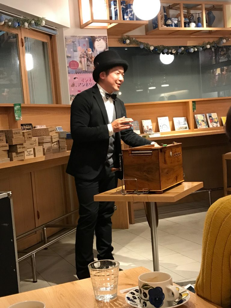 KojiKojiMohejiさん