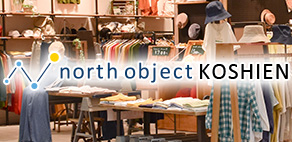 north object koshien