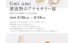 Umi umi POP UP