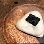 米粉おにぎりパン 135円